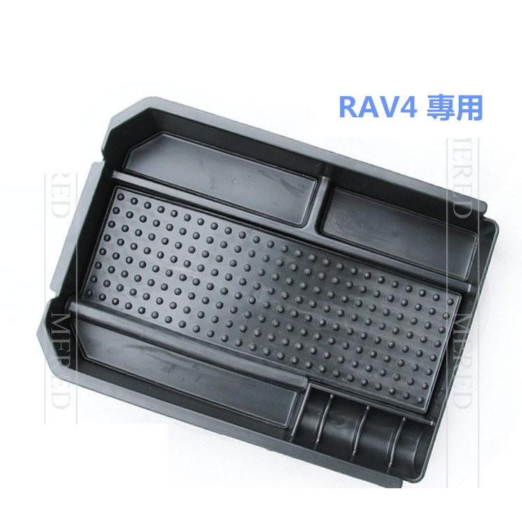 專用 朗動 手扶箱【rav4 ix35 ELANTRA】  置物盒 零錢盒專用中央扶手置物盒 儲物盒banjo1101劉