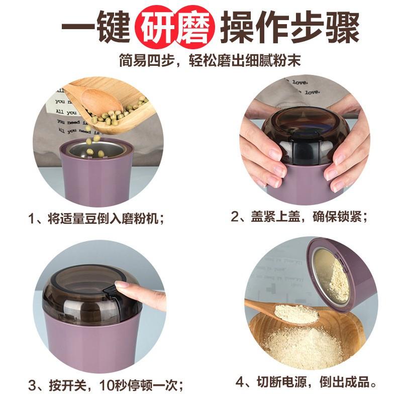 熱賣款!110V台灣專用 不銹鋼粉碎機 五谷雜糧家用研磨機 咖啡磨豆機 磨粉機 中葯打粉機