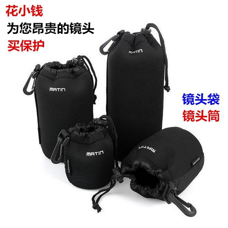 #爆品下殺#索尼DSC-QX10 QX30 QX100 QX1 鏡頭相機包 鏡頭袋 鏡頭收納保護套