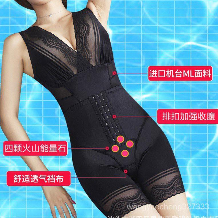 【現貨】❀美人計❀升級 朔身衣 收腹衣 加強版 3.0連體塑身衣 無痕 產後收腹提臀 美體 塑身內衣 塑身衣 修身顯瘦