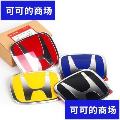 []本田喜美 Honda CRV2代2.5代3代3.5代 4代 4.5代4代 5代 紅H 標誌 前標可可的商场