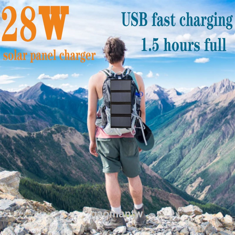 sunpower太陽能折疊板28W太陽能折疊包戶外光伏充電便攜太陽能包