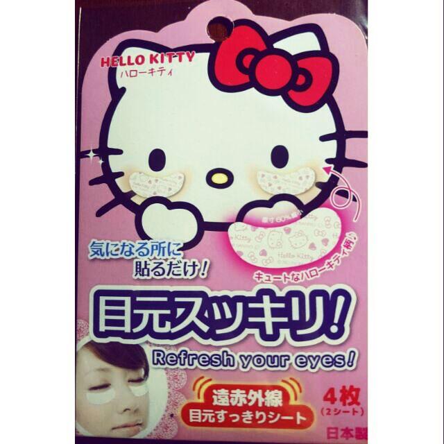 日本製HELLO KITTY 遠紅外線眼膜 眼睛疲勞 黑眼圈適用