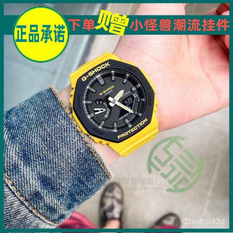 卡西歐G-SHOCK碳纖維八角GA-2110SU-9A/3A/2100 2110ET-8A/2A手錶秋季夏季新品 i4m