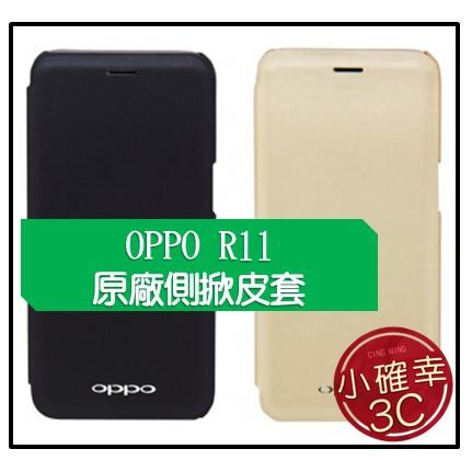 Cases, Covers & Skins Oppo R11s Cas De Téléphone Etui Fr Magenta 5034m