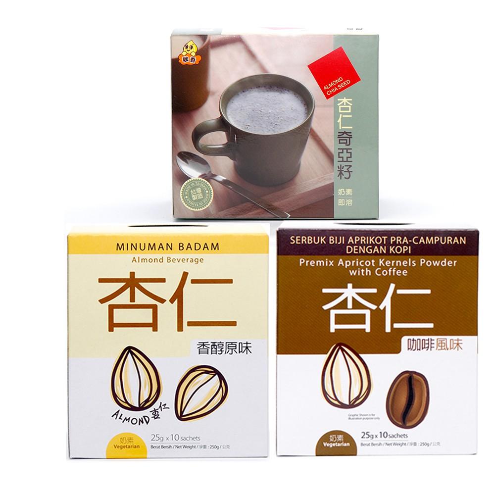 【馬廣濟】隨身包沖泡飲品 3盒組 (杏仁咖啡/ 杏仁奇亞籽/ 杏仁飲) 奶素可食 可任選