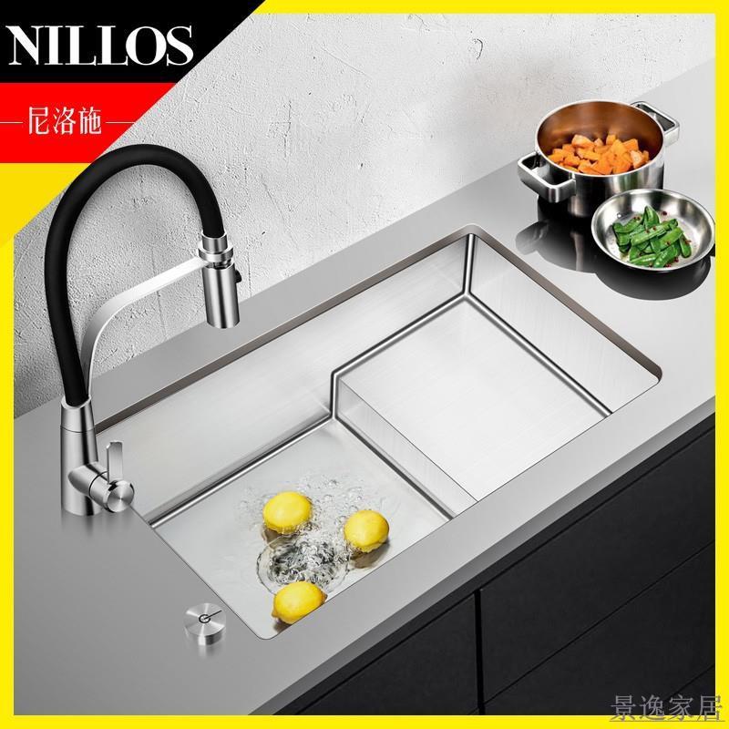 尼洛施NILLOS 廚房水槽304不銹鋼洗菜盆階梯式單槽洗碗池送瀝水盆 景逸家居