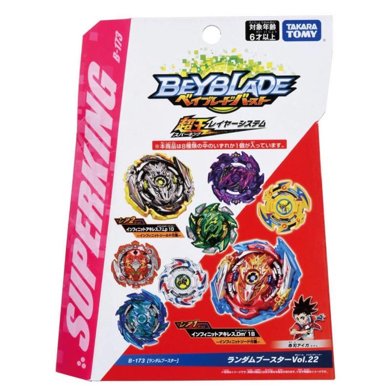 戰鬥陀螺 BEYBLADE BURST#173 隨機強化組 Vol.22 玩具反斗城