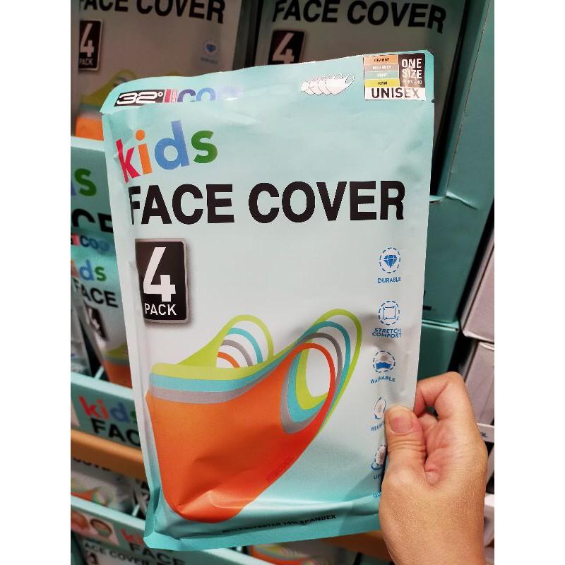 代購☀️Costco好市多 兒童口罩 4入組☀️