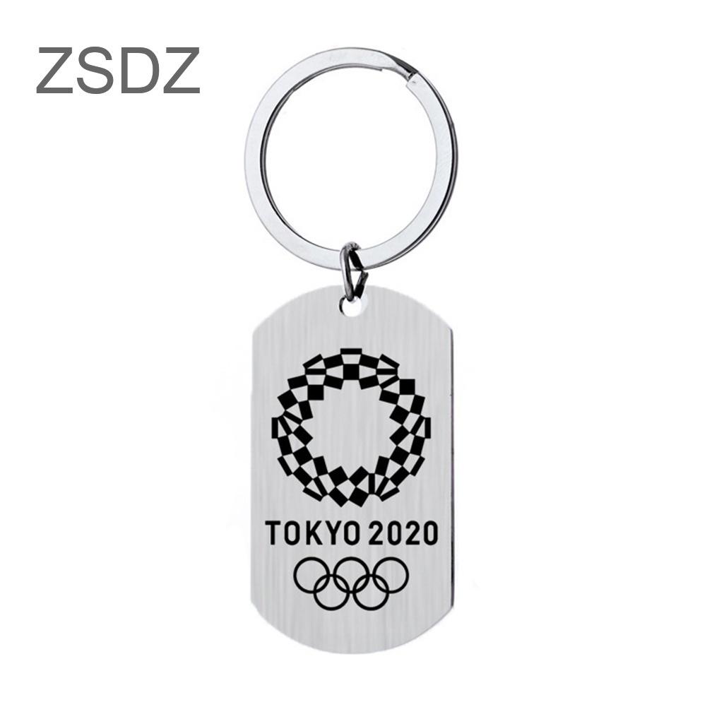 YK年東京奧運不銹鋼吊墜鑰匙扣鑰匙圈紀念品男女通用女士男士鑰匙扣珠寶禮物