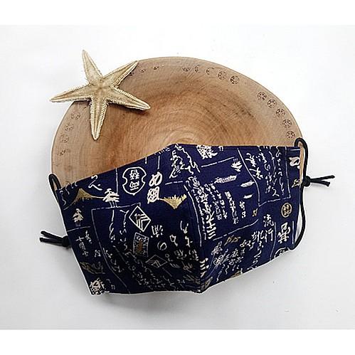 《cindy手作》日式和風手作立體布口罩