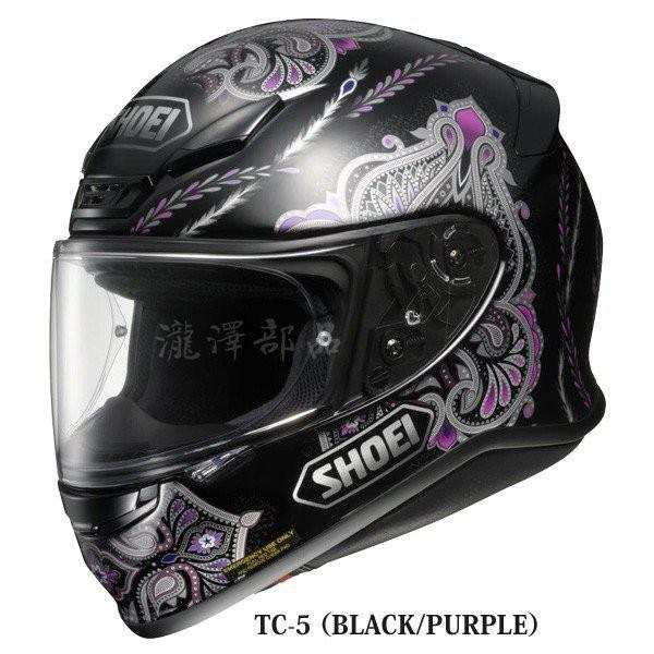 瀧澤部品 日本 SHOEI Z-7 系列 DUCHESS TC-5 黑紫 全罩 安全帽 Z7 TC5 彩繪花色 R1準