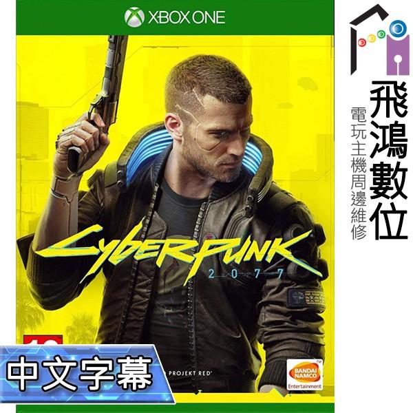 XBOX ONE 電馭叛客 2077 Cyberpunk 2077中文版 X1