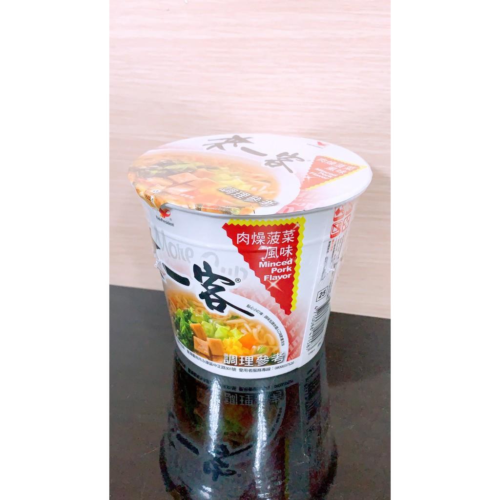 阿宇師 統一 來一客 杯麵 泡麵 速食麵  鮮蝦 肉骨 泡菜 川辣牛肉 肉燥菠菜 單碗 超商限36碗