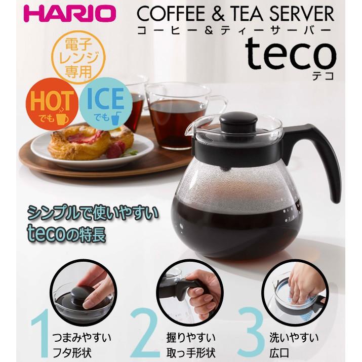 日本製【HARIO】 耐熱玻璃壺 咖啡壺 茶壺 1000cc 耐熱120度 可微波