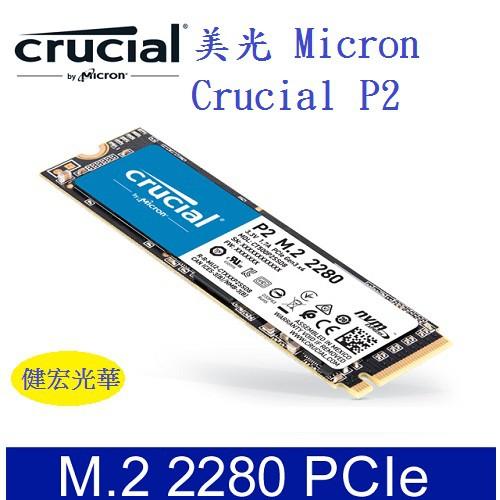 美光 Micron Crucial P2 500GB 1TB M.2 2280 PCIe SSD固態硬碟