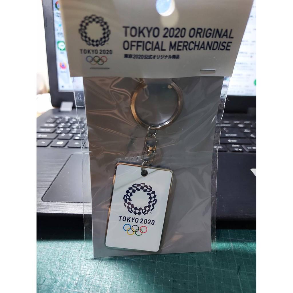 東京奧運 鑰匙圈&紀念品
