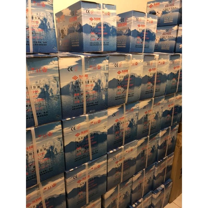 九如加壓馬達 ESV400 1/2HP ESV型 超靜音微電腦穩壓泵 附贈防雨罩 住宅、公寓、透天厝頂樓水塔供水用