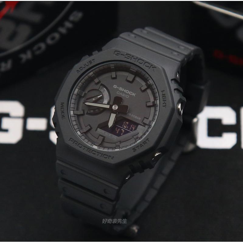 【100%原裝正品】Casio 卡西歐 ga2100 卡西歐手錶 腕錶 男士手錶 手錶 防水手錶 ga2100-1A1