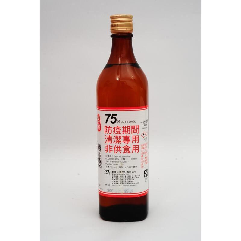 台酒75%防疫清潔用酒精(非食用) 300ml