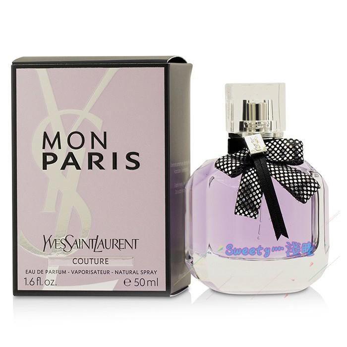 Sweety YSL 聖羅蘭 慾望巴黎奢華版女性淡香精 90ml, Mon Paris COUTURE EDP