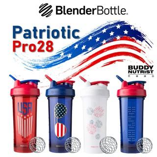 [美國 Blender Bottle] Patriotic Pro28 美國特色款 進階版多功能搖搖杯 28oz 新北市