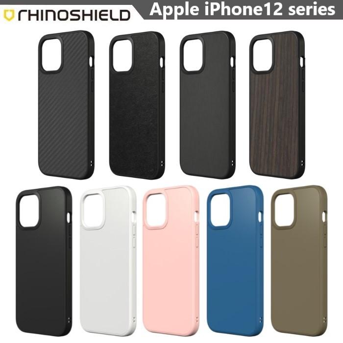 RHINOSHIELD犀牛盾 IPhone12 Pro Max Mini SolidSuit系列手機防摔保護殼