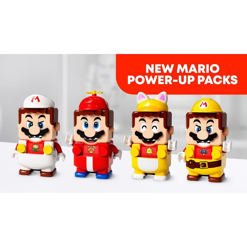 LEGO 超級瑪利歐系列 71370 / 71371 / 71372 / 71373