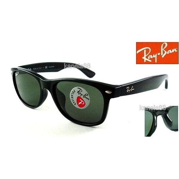 #嚴選眼鏡#= Ray.Ban = 鼻墊加高 雷朋太陽眼鏡 偏光 黑色 RB2132F 2132 2132F RB2132 901 58 亞洲版