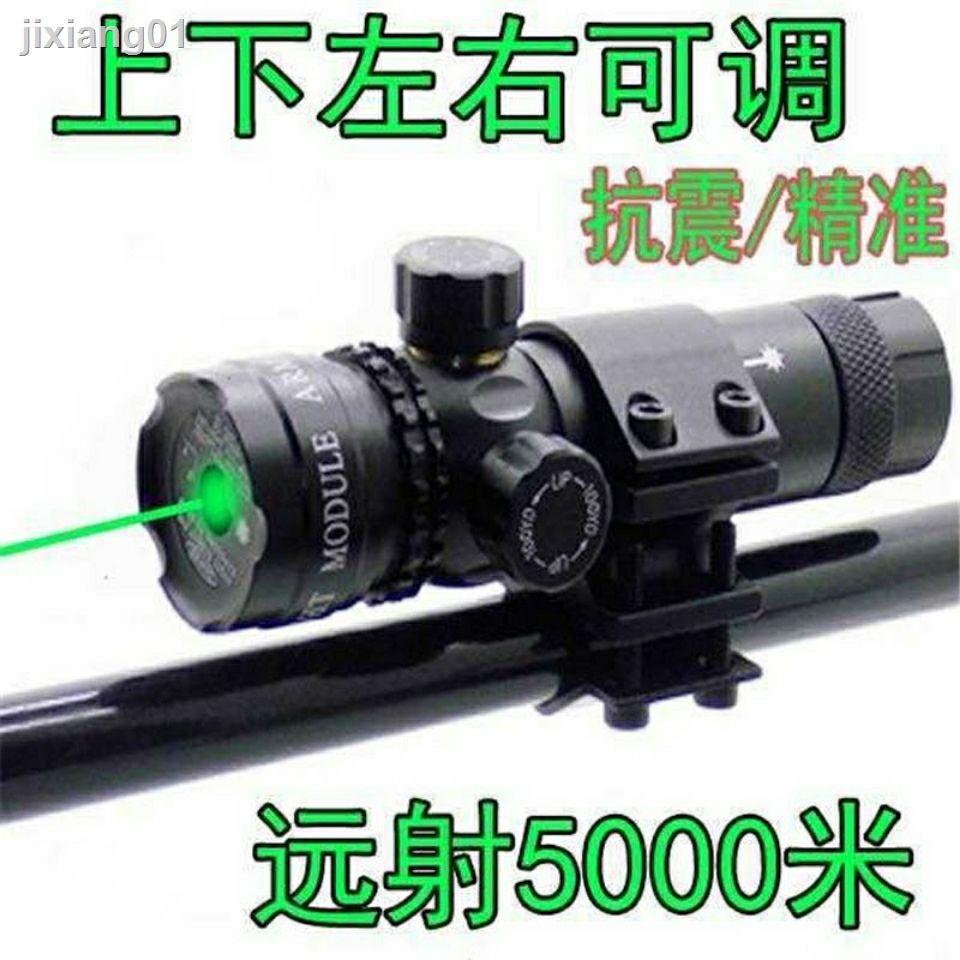 ✨激光 激光燈瞄準器超強綠外線可充電調節角度新型迷你野外狙擊高瞄設備紅外線 紅外線燈紅外線筆 瞄準鏡 瞄準器紅外線測距儀