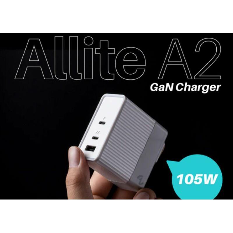 Allite A2 105w 氮化鎵充電器 GaN 三口 USB-C 充電器 史上最小口袋即攜好物