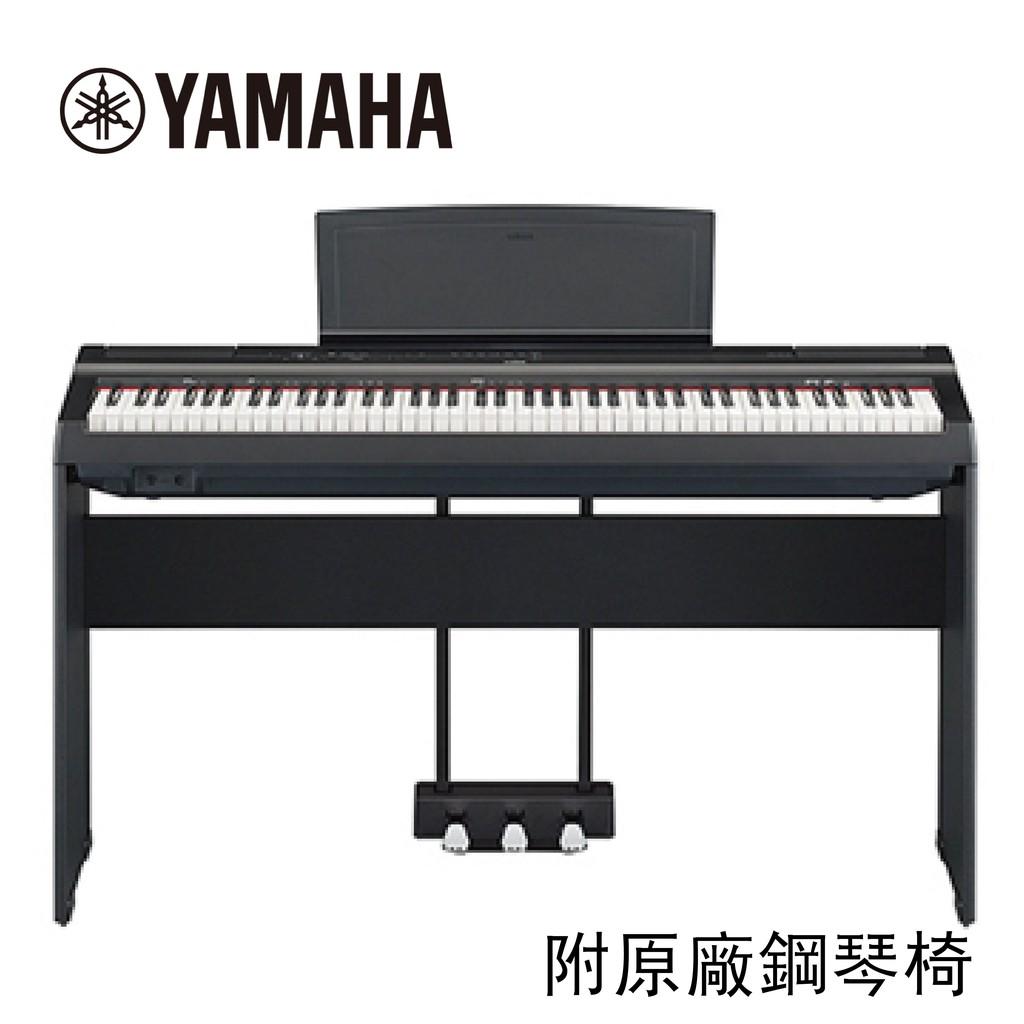 YAMAHA P125 BK 88鍵 數位鋼琴 電鋼琴 黑色款 原廠公司貨【敦煌樂器】
