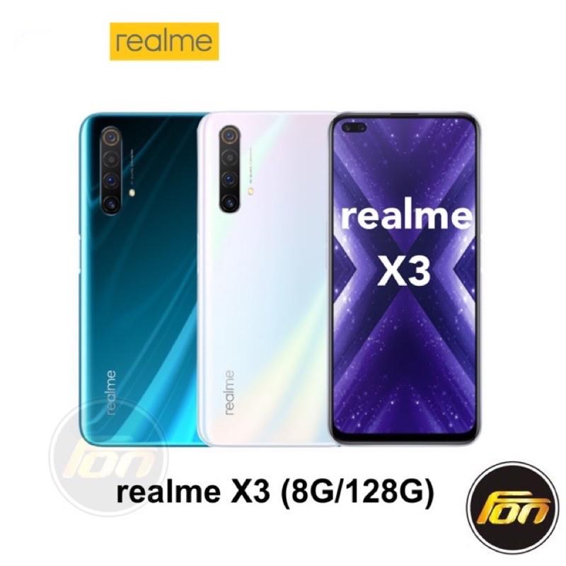 realme X3 (8G/128G) 6.6吋 四鏡頭智慧手機