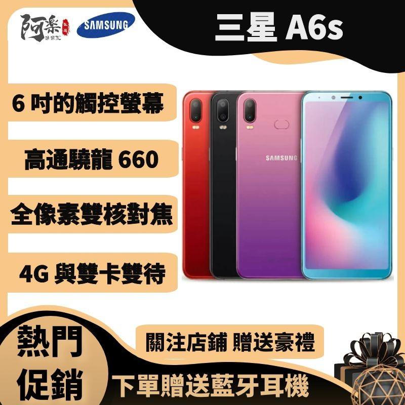 三星 Galaxy A6s  (64G 128G) 3,300mAh 電池  Dual Pixel 全像素雙核對焦