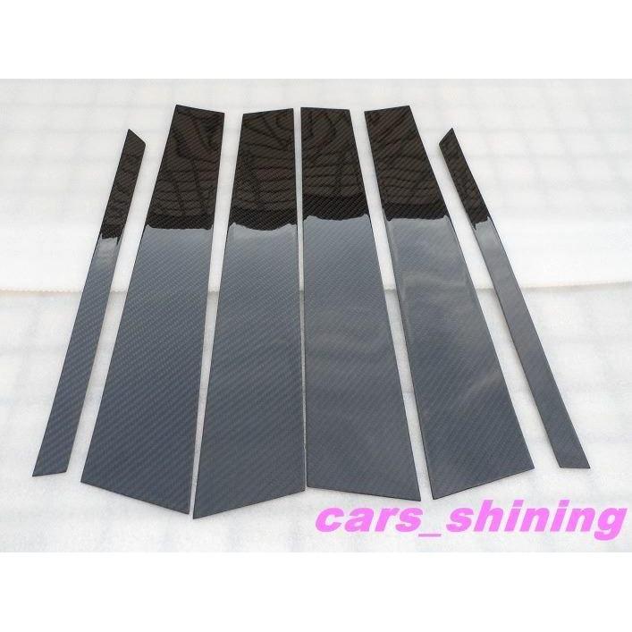 cars_shining 賓士 卡夢 黑卡夢 中柱 B柱 W203 W204 W211 W205 W213 W219