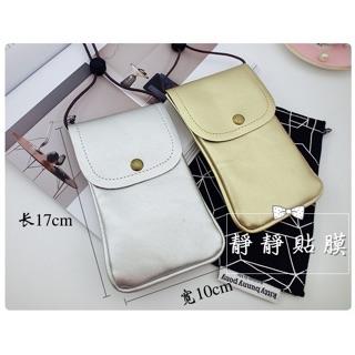 現貨出清🌀韓版金銀包 TR包 手機包 金銀兩色 夏日穿搭必備 質感 TR70 TR60 TR50 TR35 CASIO 桃園市