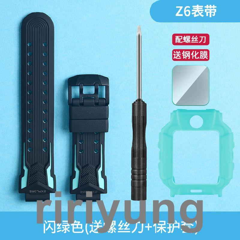 新品特賣⚡小天才Z6手表帶表套原配表帶適用于小天才Z6巔峰旗艦智能電話手表p2745
