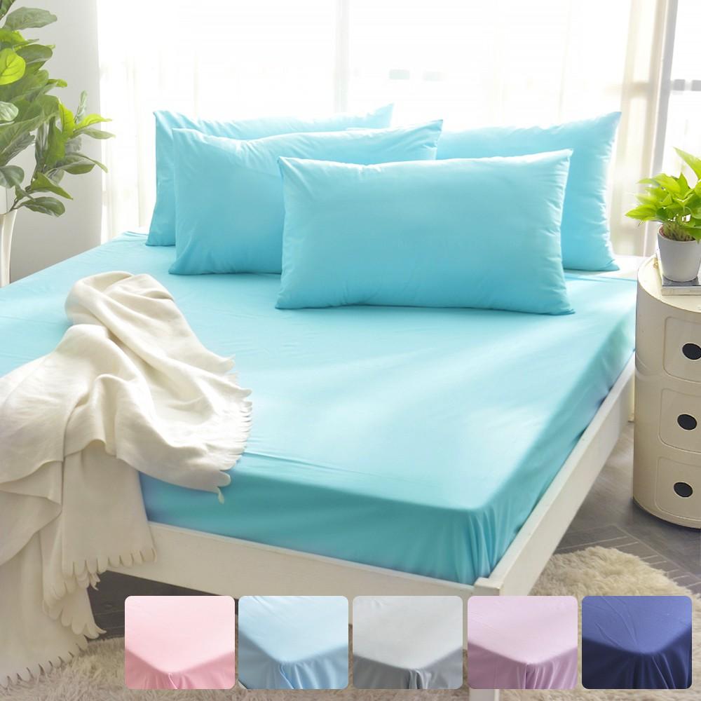 PureOne 台灣製 100%防水 護理級 防蹣抗菌床包式保潔墊 (單人/雙人/加大/特大) 高35cm SGS合格