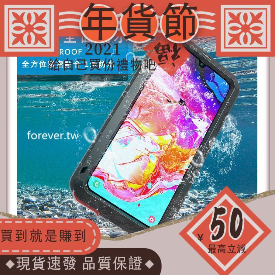 Lovemei三防殼 適用於Sony Xperia 1 II金屬殼  Xperia 10 II防水 防摔 防塵保護殼