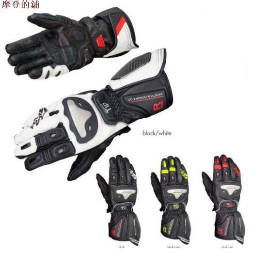 komine GK-169摩托車防摔手套機車皮鈦合金長款防滑耐磨騎士騎行賽車手套