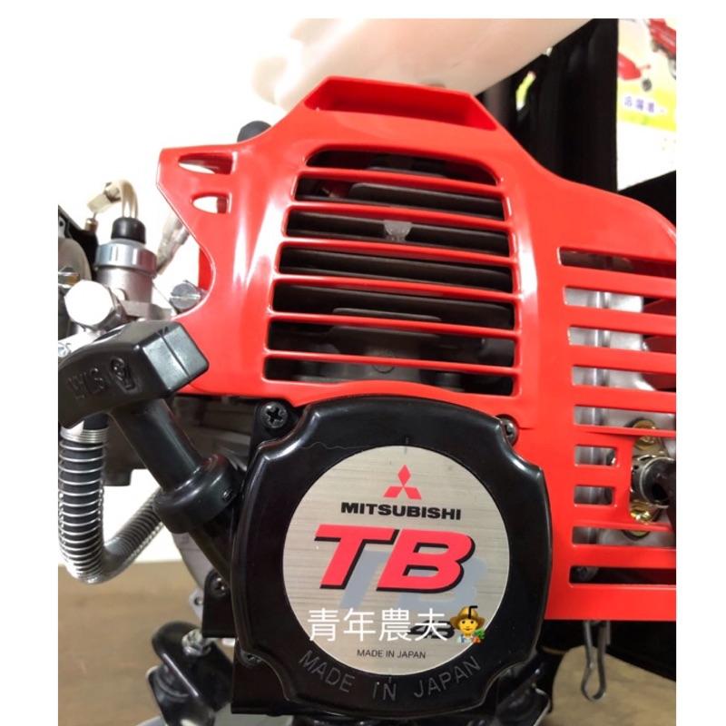 青年農夫👨🌾三菱/日本/TB43引擎/台灣製操作桿/背負式割草機/軟管割草機/