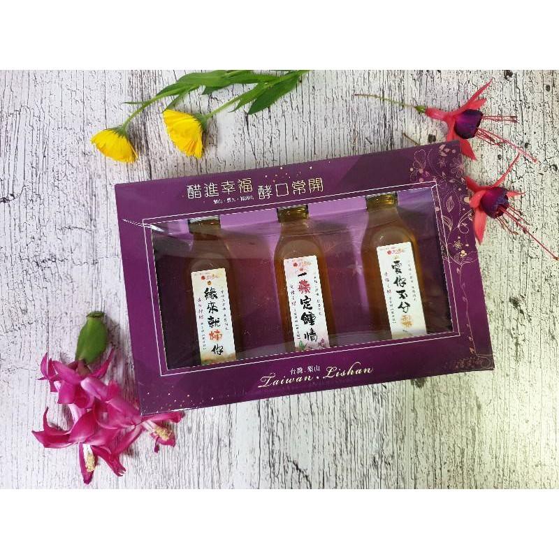 【梨山。豐久。福壽山】幸福水果醋小禮盒(梨山蜜蘋果醋/雪梨醋/甜柿醋)