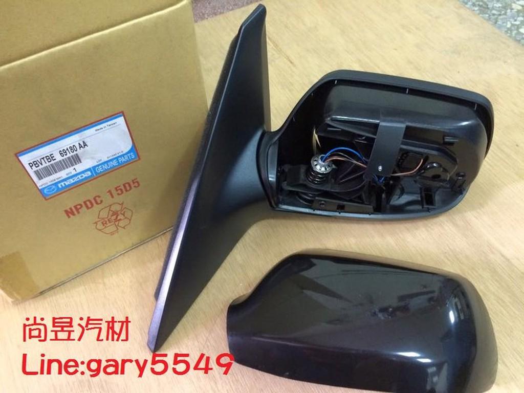 【尚昱汽材】04年 MAZDA 3 1.6 2.0 後視鏡 後照鏡 總成 全新品 正廠件 M 2 5 6 PREMACY