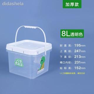 MM 食品級塑料桶8L升公斤KG加厚帶蓋方形提桶密封包裝桶果醬桶收納桶