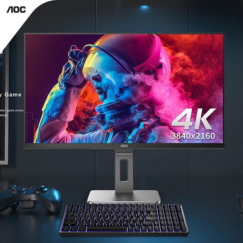 AOC 28英寸4K超清IPS電腦臺式設計顯示器外接筆記本PS4 U28P2U/BS