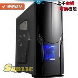 華碩 ROG STRIX B450 F GA 華碩 TUF RTX3090 O24G 0D1 筆電 電腦主機 電競主機