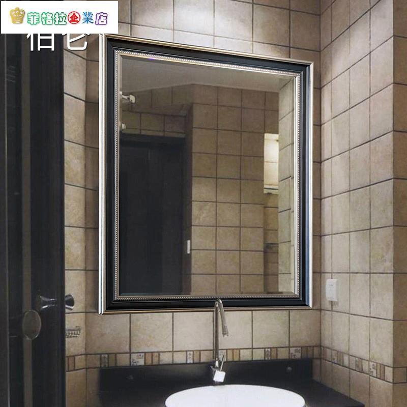 鏡子掛墻衛生間鏡浴室鏡化妝鏡子壁掛廁所鏡子歐式梳妝鏡壁掛墻式