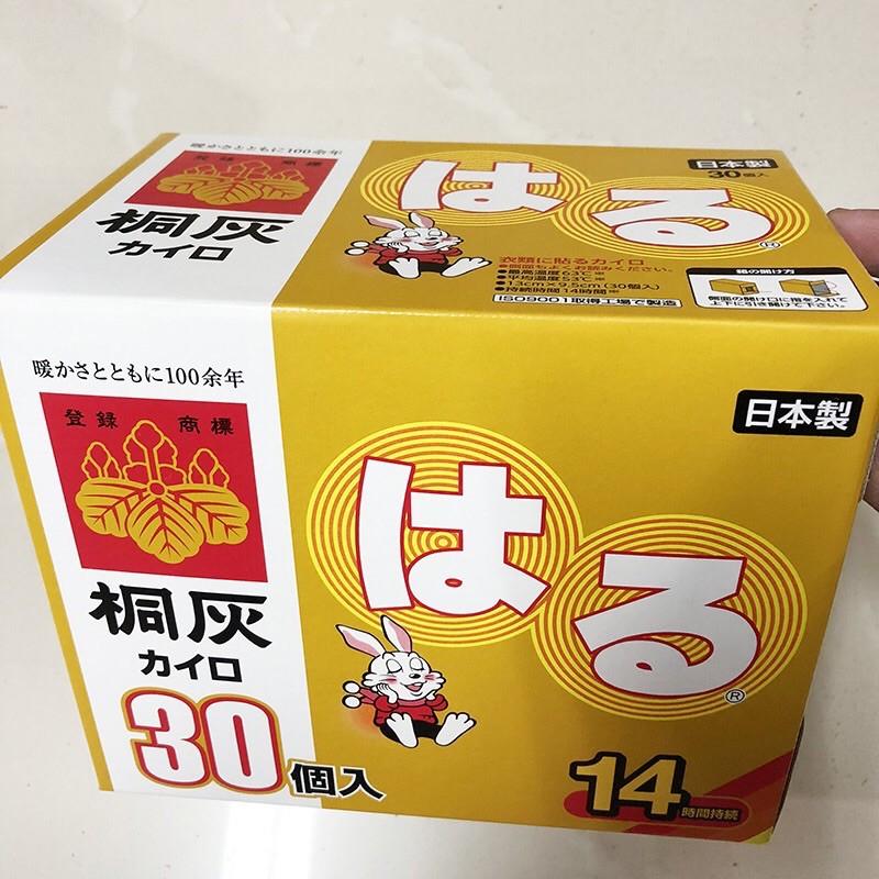 免運費日本製造30枚桐灰小白兔送口 罩50入盒裝 暖暖包暖暖貼 小林製藥 14小時 暖暖包