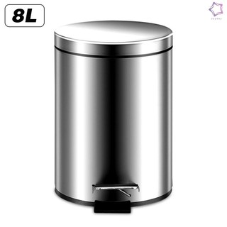 8L拉絲款【非靜音】 家用拉絲不銹鋼加厚圓形腳踏式垃圾桶帶蓋內外桶清潔收納桶