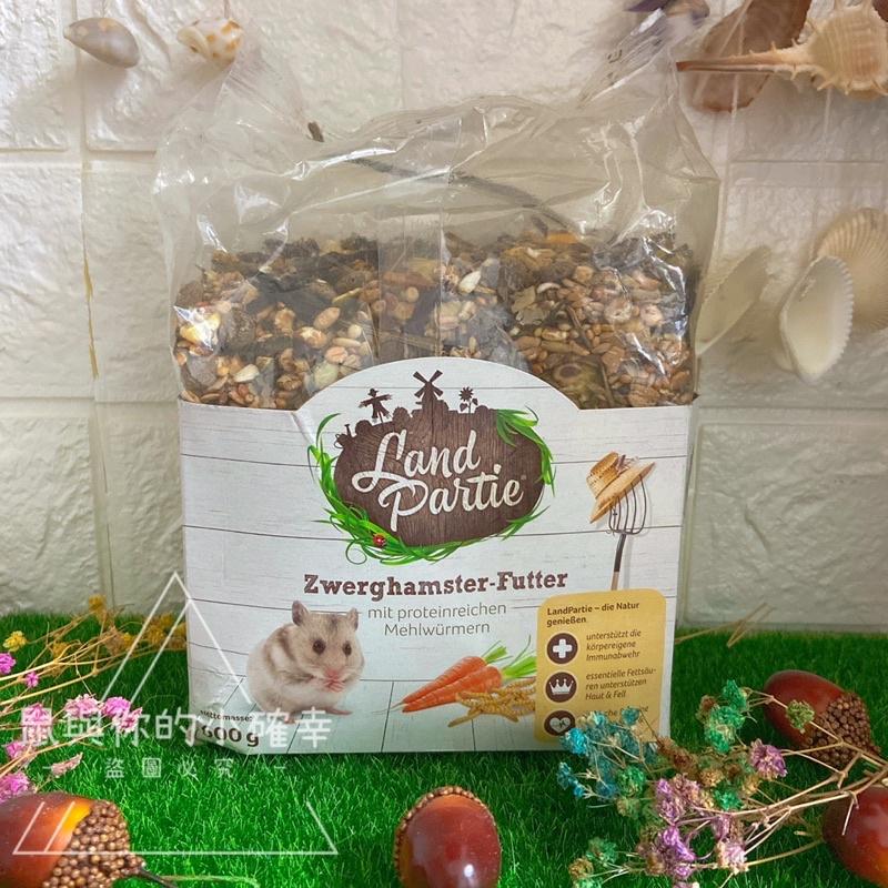 快速出貨🔜🚚 LandPartie田園派對侏儒鼠糧 邦尼bunny倉鼠糧 原裝 倉鼠老鼠小型鼠飼料主食主糧